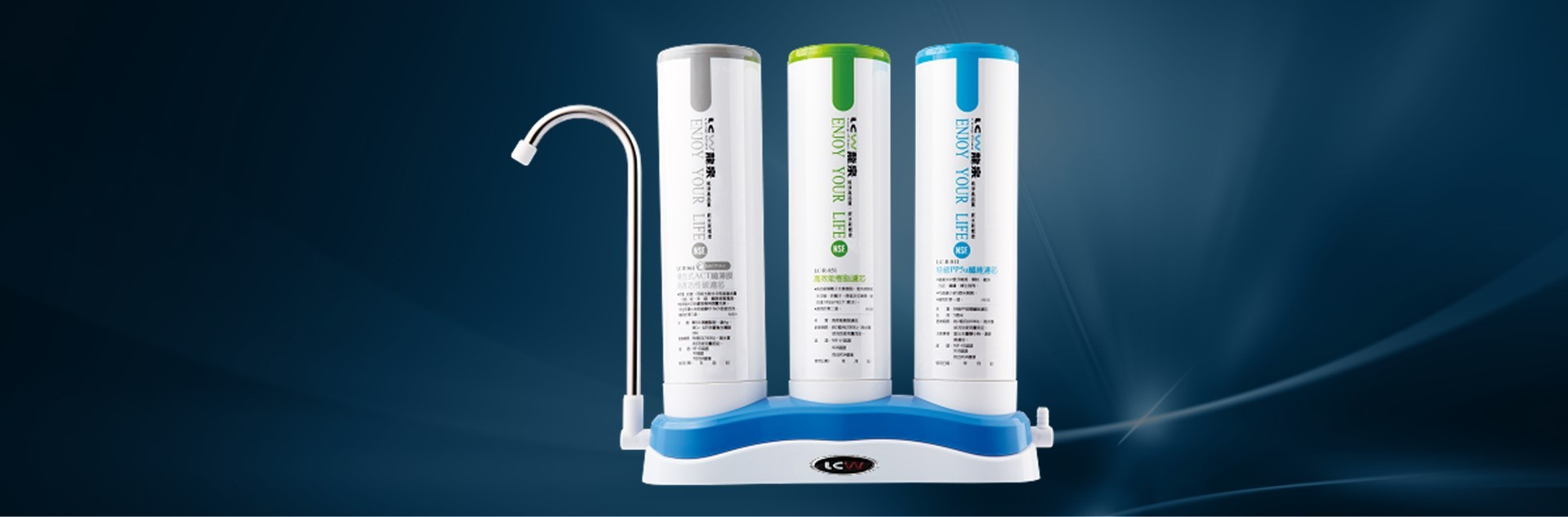 LC-R-919Water Purifier