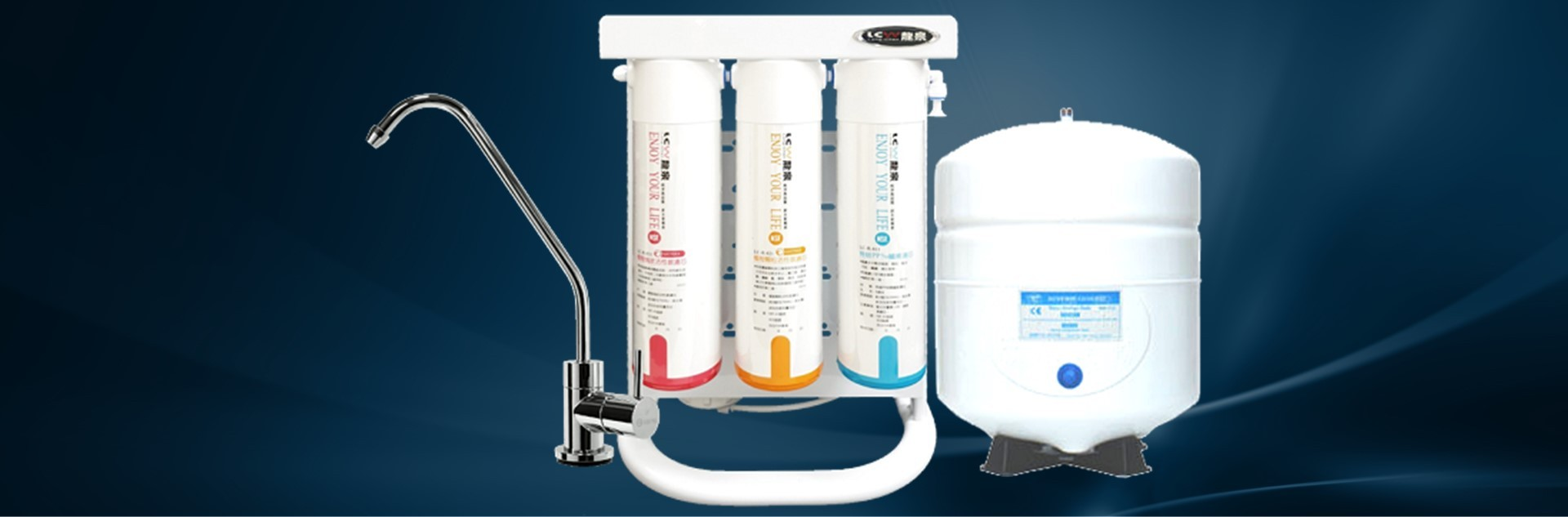 LC-R-297RO Water Purifier(Daily capacity 80 gallon)